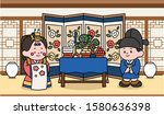a couple having a traditional... | Shutterstock .eps vector #1580636398