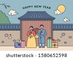 couple dressed in traditional... | Shutterstock .eps vector #1580652598