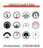 Different Speedometers...