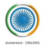 india button shield on white... | Shutterstock . vector #15813502