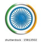 india button shield on white... | Shutterstock . vector #15813502