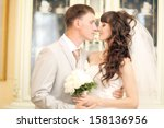 bride and groom at the wedding | Shutterstock . vector #158136956