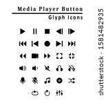 a set of media player button...