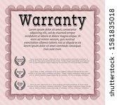 object ored vintage warranty...   Shutterstock .eps vector #1581835018