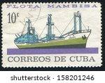 cuba   circa 1962  stamp... | Shutterstock . vector #158201246