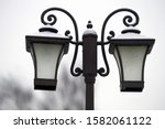 Street Lamp In The Snow....