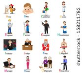 a p people career vector | Shutterstock .eps vector #158211782