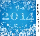 happy new year 2014    made... | Shutterstock .eps vector #158225972