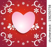 beautiful pink paper heart with ... | Shutterstock .eps vector #158250758