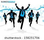 business men in career race.... | Shutterstock .eps vector #158251706