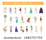 ancient greek pantheon gods and ... | Shutterstock .eps vector #1582757755