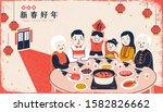 silkscreen style family reunion ... | Shutterstock . vector #1582826662
