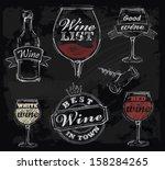 vector chalk wine set on... | Shutterstock .eps vector #158284265