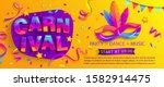 banner for fun carnival party.... | Shutterstock .eps vector #1582914475