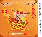 vintage chinese new year poster ...   Shutterstock .eps vector #1582970278