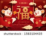 white mouse holding red packet... | Shutterstock .eps vector #1583104435