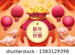 happy chinese new year text... | Shutterstock .eps vector #1583129398