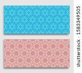seamless horizontal borders... | Shutterstock .eps vector #1583349505