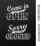vintage open closed sign   Shutterstock .eps vector #158340338