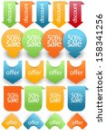 web element set | Shutterstock .eps vector #158341256