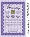 violet retro warranty template. ...   Shutterstock .eps vector #1583524228