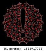 glossy mesh dangerous... | Shutterstock .eps vector #1583917738