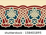 morocco seamless border.... | Shutterstock .eps vector #158401895