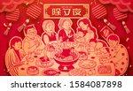 extended family lively reunion... | Shutterstock .eps vector #1584087898