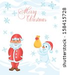 christmas cartoon card with shy ... | Shutterstock .eps vector #158415728