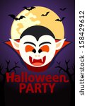 halloween party banner with... | Shutterstock .eps vector #158429612