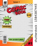 comic book cover page template. ... | Shutterstock .eps vector #1584387445