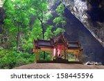 phraya nakhon cave thailand | Shutterstock . vector #158445596