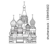 Saint Basil Cathedral   Moscow  ...
