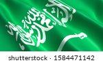 the flag of the saudi arabia... | Shutterstock . vector #1584471142