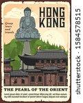 Hong Kong City Landmark Tours ...