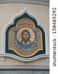 jesus christ mosaic on the wall ... | Shutterstock . vector #158485292