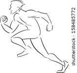 abstract runner  marathon... | Shutterstock .eps vector #158485772