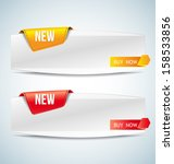 banner on the product... | Shutterstock .eps vector #158533856