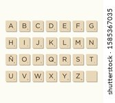 murcia  spain. december  11... | Shutterstock .eps vector #1585367035