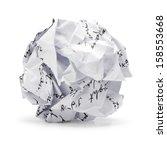 Paper Ball   Crumpled Sheet Of...