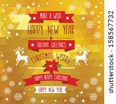 poster merry christmas... | Shutterstock .eps vector #158567732