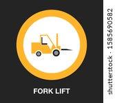 forklift icon  warehouse... | Shutterstock .eps vector #1585690582