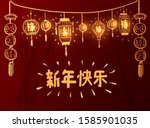 chinese lunar new year festival ... | Shutterstock .eps vector #1585901035