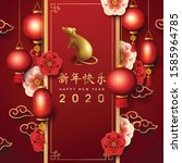 chinese new year festive vector ...   Shutterstock .eps vector #1585964785