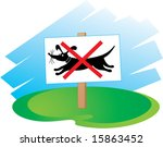 no dogs allowed | Shutterstock .eps vector #15863452