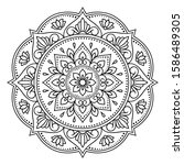 circular pattern in form of... | Shutterstock .eps vector #1586489305