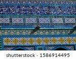 jerusalem israel december 12 ...   Shutterstock . vector #1586914495