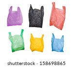 collection of various plastic... | Shutterstock . vector #158698865