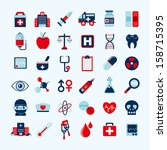 medical icons set   | Shutterstock .eps vector #158715395