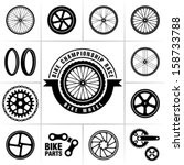 bike wheels | Shutterstock .eps vector #158733788